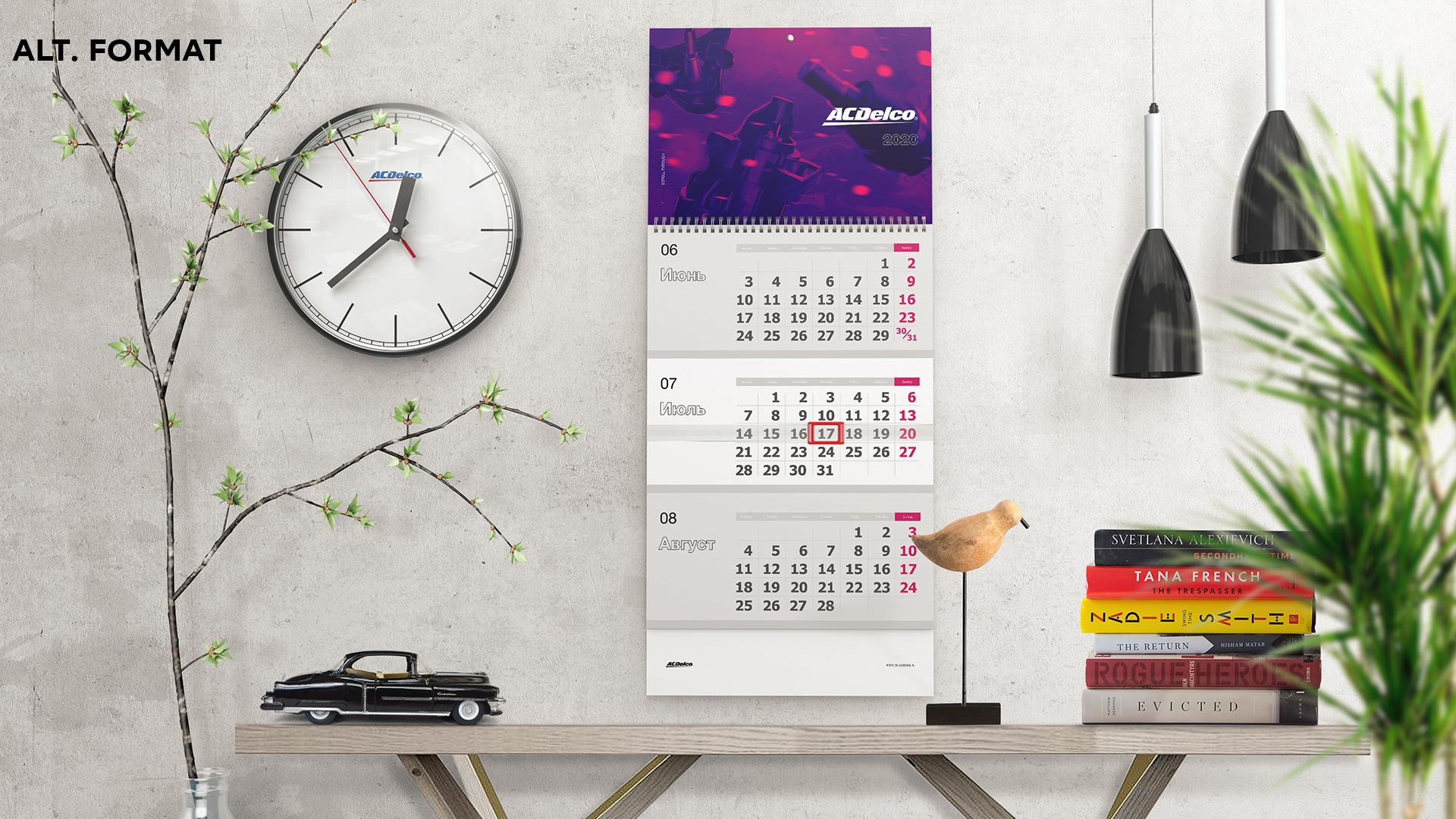 ACDelco calendar