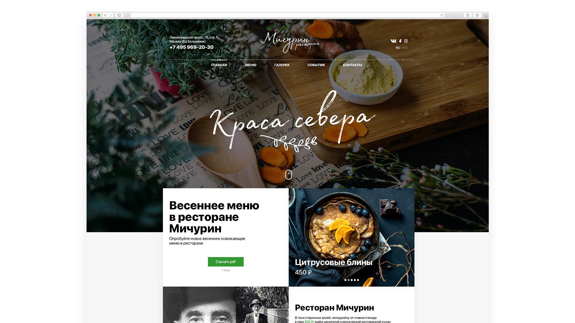 Restaurant Michurin