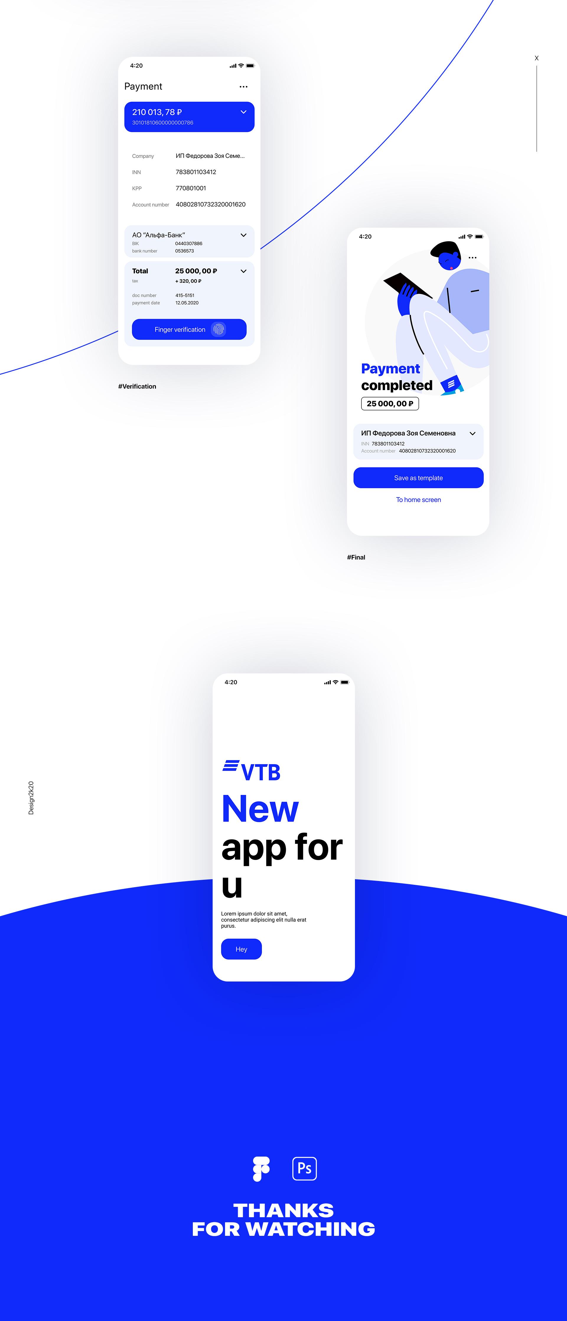 VTB payment screens concept