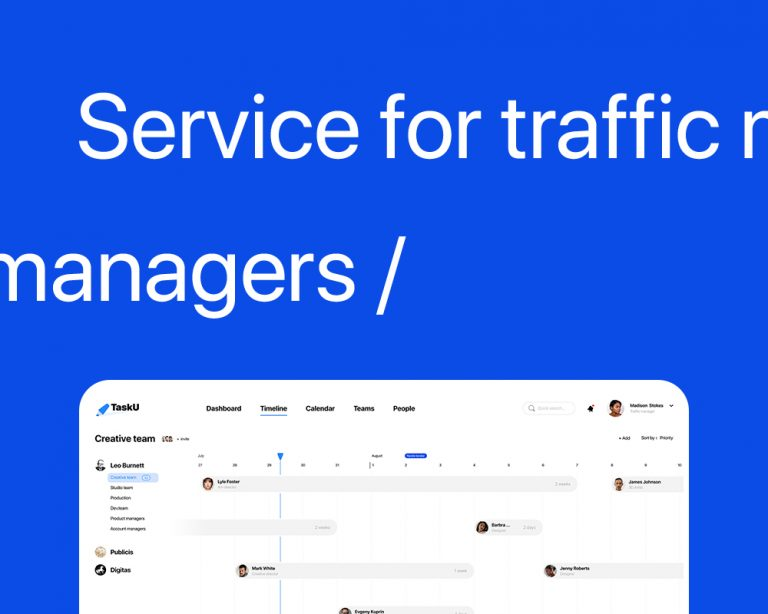 Service for traffic managers